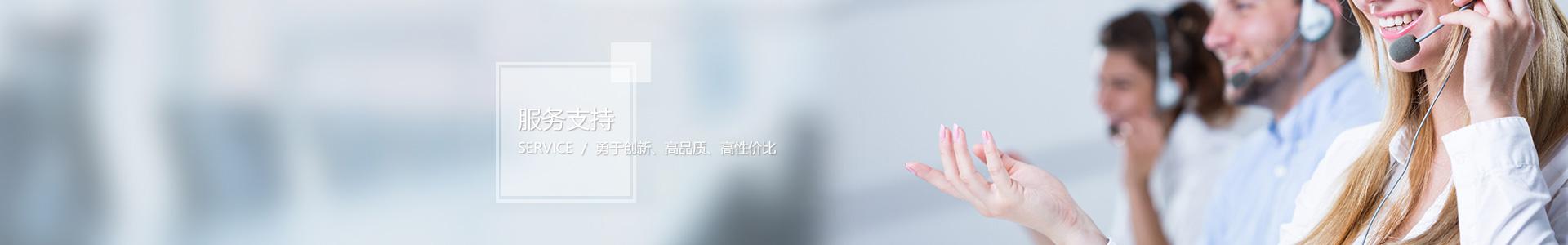 惠州捷耀数控机械有限公司
